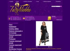 Tunichka.com.ua thumbnail