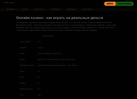 Tuningbrazers.ru thumbnail