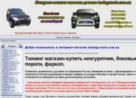 Tuningcreate.com.ua thumbnail