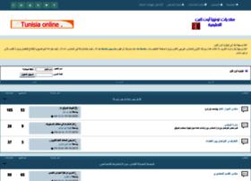 Tunisia-online.net thumbnail