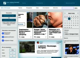 Tunnel.ru thumbnail