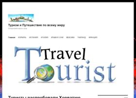 Tur-news.site thumbnail