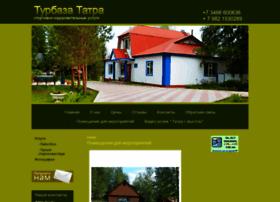 Turbazatatra.ru thumbnail