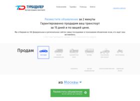 Turbodealer.ru thumbnail