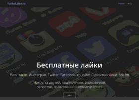 Turboliker.ru thumbnail