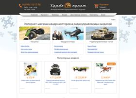 Turbopult.ru thumbnail