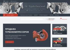 Turbotechsnab.ru thumbnail