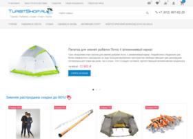 Turistshop.ru thumbnail