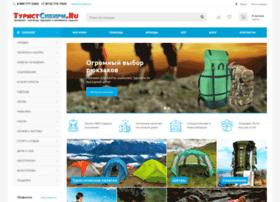 Turistsibiri.ru thumbnail