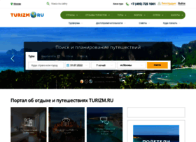 Turizm.ru thumbnail
