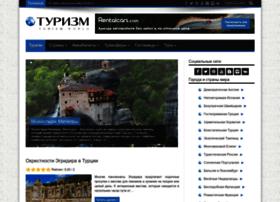 Turizm.world thumbnail