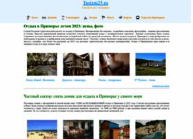 Turizm25.ru thumbnail