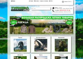 Turizmpnz.ru thumbnail