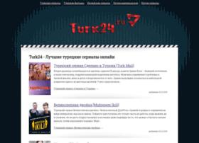 Turk-24.ru thumbnail