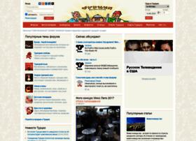 Turkey-info.ru thumbnail