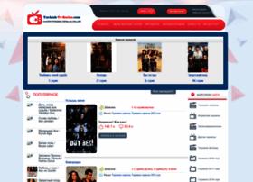 Turkish-tv-series.ru thumbnail