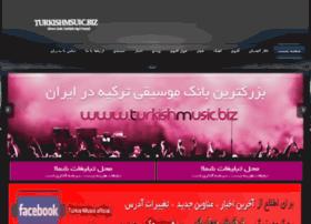 Turkishmusic6.ir thumbnail