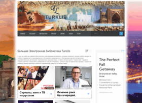 Turklib.ru thumbnail