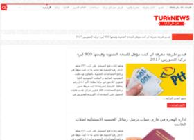 Turknews.co thumbnail