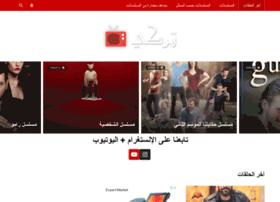 Turky.tv thumbnail