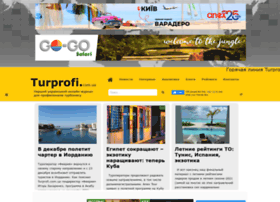 Turprofi.com.ua thumbnail