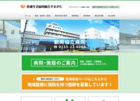 Turuoka-kyoritu-hp.or.jp thumbnail