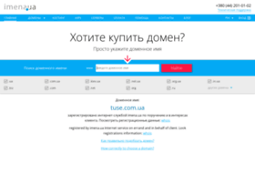 Tuse.com.ua thumbnail