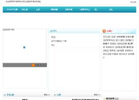 Tushu333.info thumbnail