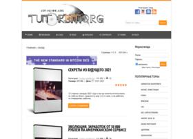 Tutorbit.org thumbnail