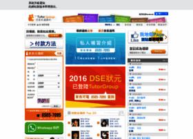 Tutorgroup.hk thumbnail