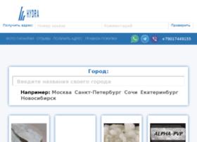 Tuttehnik.ru thumbnail