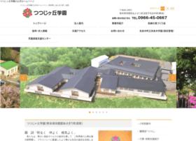Tutuji-sue.or.jp thumbnail