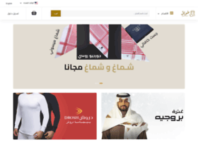 Tuwaiq.shop thumbnail