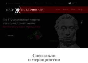 Tuzvampilov.ru thumbnail