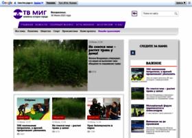 Tv-mig.ru thumbnail