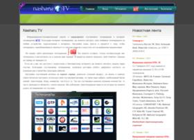 Tv-nasha.ru thumbnail