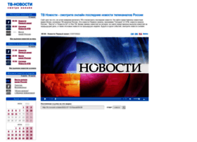 Tv-novosti.ru thumbnail