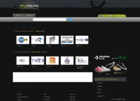 Tv-online-romania.com thumbnail