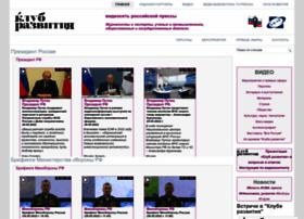 Tv-pressa.ru thumbnail