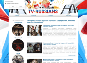 Tv-russians.online thumbnail