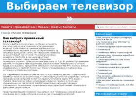 Tv-sovet.ru thumbnail