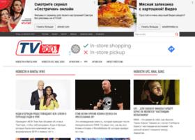 Tv-wwe.ru thumbnail