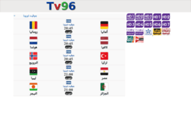 Tv.tv96.tv thumbnail