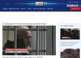Tv100.ru thumbnail