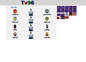 Tv96.tv thumbnail