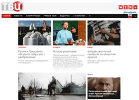Tvc.ru thumbnail