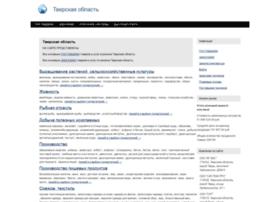 Tver-yel.ru thumbnail