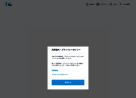 Tver.jp thumbnail