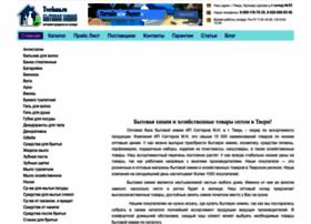 Tverbaza.ru thumbnail