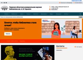 Tverlib.ru thumbnail